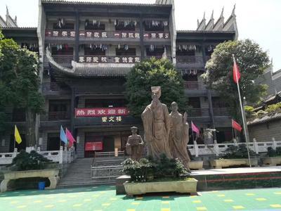 贵州银河娱乐app技师学院 (5).jpg