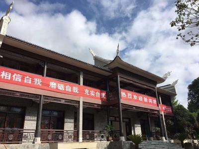 贵州银河娱乐app技师学院 (12).jpg